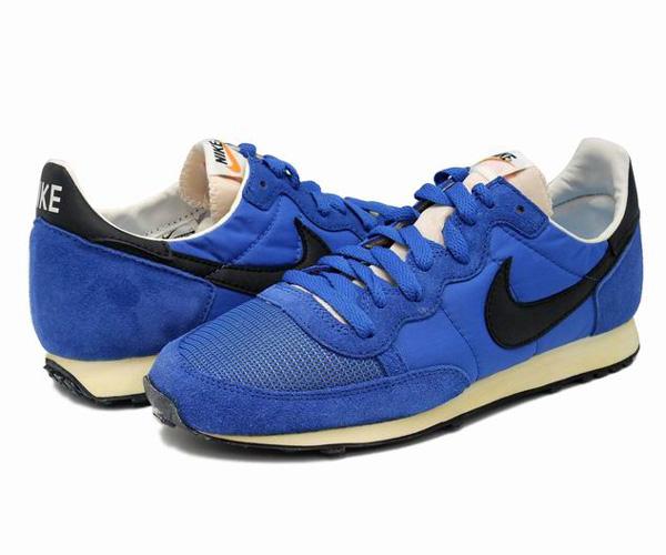 Nike Air Max 97 Dba