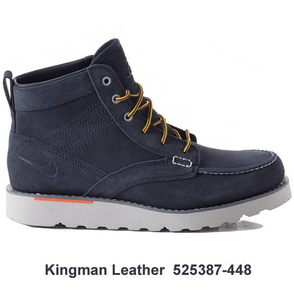 NIKE-HERREN-STIEFEL-Boots-Winterstiefel-Mandara-Nevist-Kingman-Leder-Leather-NEU
