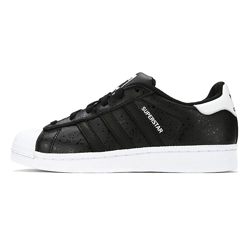adidas originals superstar 2 exclusiv f r herren damen. Black Bedroom Furniture Sets. Home Design Ideas