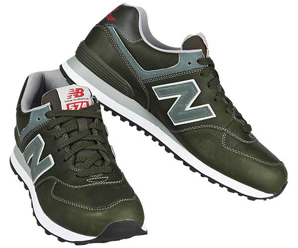 New Balance 574 Classic Grün