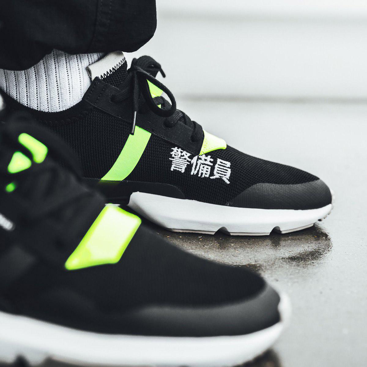 NEW adidas Originals POD-S3.1 - Traffic